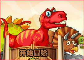 Ancient Dinosaur Adventures Game
