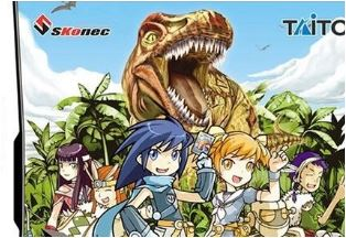 Dino King Battle: Taiko Kara No Hyuuryuusha Game