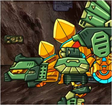 Dino Robot Adventure Stego Gold Game