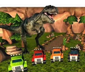 Jeep Dino Hunter Game